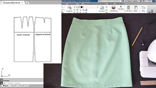 Построение основы юбки простым способом