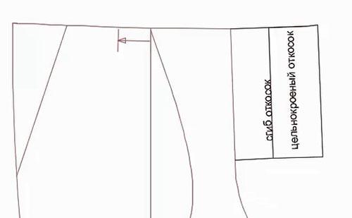 построение-брюк-для-мальчика-2-8_1